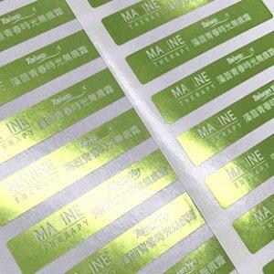 亮銀龍保養品貼紙