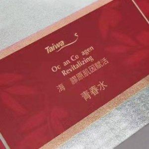 亮銀龍-化妝品貼紙