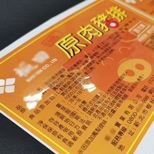 食品貼紙-珠光貼紙