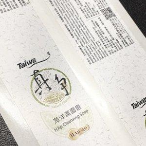 銅版貼紙-清潔用品貼紙