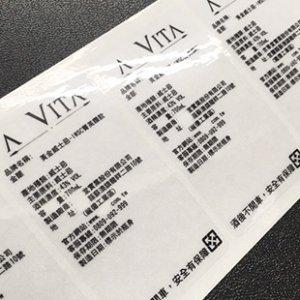 麗龍透明貼紙