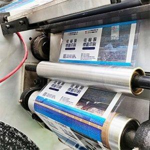 收縮膜印刷